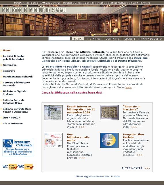 Sito biblioteche nazionali